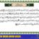 برنامج المعين في القرآن الكريم المستوى السادس ابتدائي