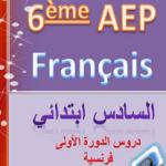 yassine6fr1