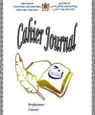 مذكرة يومية فرنسية cahier journal fr 2018/2019